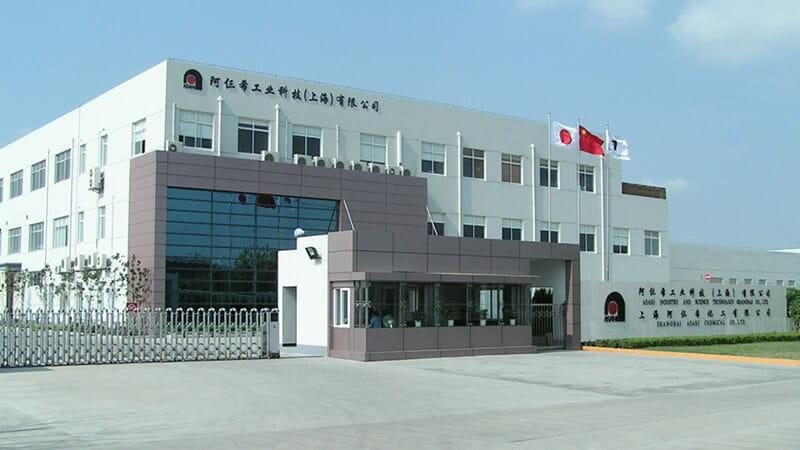阿仨希工业科技(上海)有限公司の社屋
